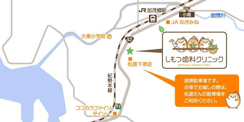 和歌山県海南市下津町丁92-6
